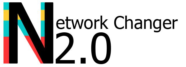 Network Changer 2.0 - image de l'article