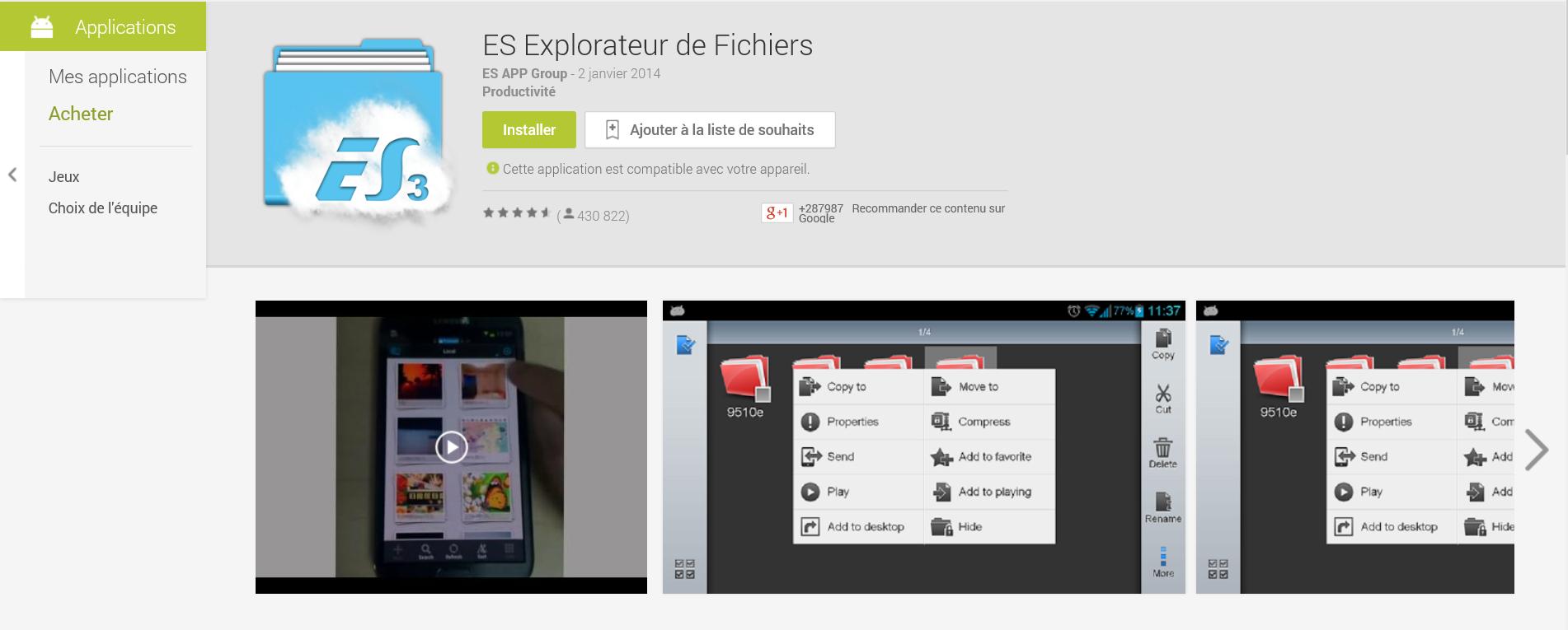 play-store-ES-explorer