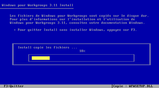 installation-de-windows-3.11-sur-ordinateur-virtuel-7