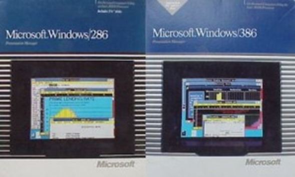 windows-2-boites